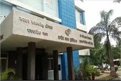 eye hospital negligence case