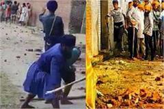 clash between damdami taksal and nihang sikh