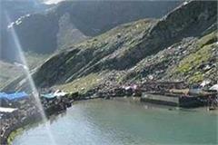 small royal bath at manimahesh dal lake on janmashtami