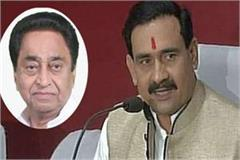 narottam mishra said on e tendering case eow is kamal nath kapila guy