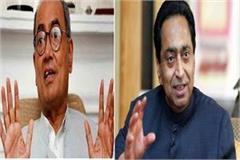 terror funding case face to face bjp congress