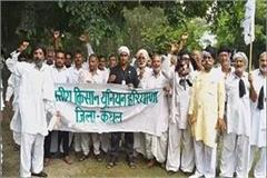 bharatiya kisan union shouted against the government