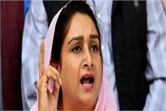 harsimrat kaur badal takes on pak minister fawad hussain