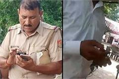 inspector suspended for taking bribe