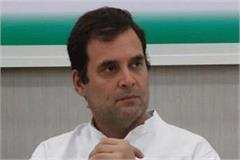 bjp mla declared picture rahul gandhi rakhi on rakshabandhan