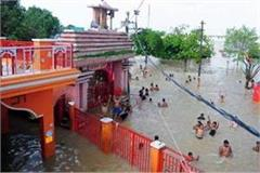 mother ganga performed hanuman s jalabhishek in tirtha raj