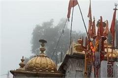 shravan ashtami