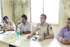 peace committee meeting in nasrullaganj