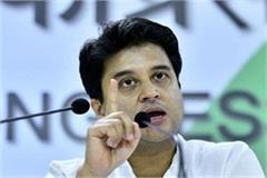 make scindia pcc chief else will resign vandana mandre