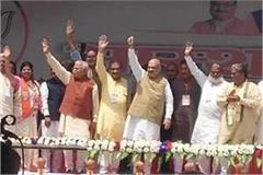 birendra singh said no modi shah is like ram laxman