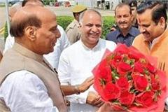 defense minister rajnath singh arrives in lucknow on three day visit