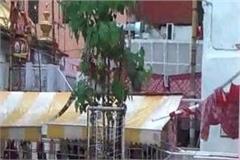 shravan ashtami fair