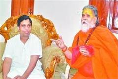 acharya balakrishna can become mahamandaleshwar of niranjani akhara