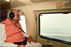 cm khattar did aerial survey of flood affected areas