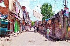 mahendragarh city closed from tea shops to liquor contracts closed