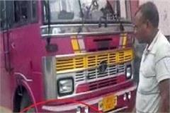 jawalamukhi road accident