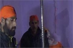 family has saved hand written guru granth sahib