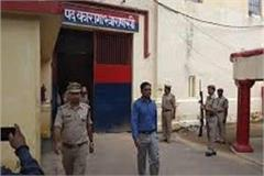 district collector did a surprise inspection of varanasi jail