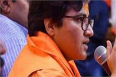 madhya pradesh sadhvi pragya singh thakur arun jaitley babulal gaur
