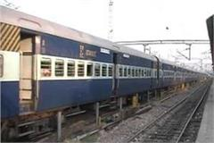 trains affected due to punjab bandh