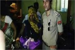 up police made messiah for young pregnant woman know how