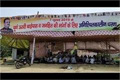 farmers sitting on hunger strike