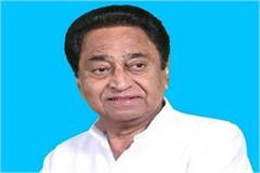 gift permanent employees kamal nath government retire age of 62