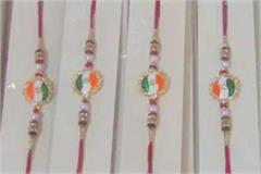 love of siblings painted in tricolor demand this rakhi in market