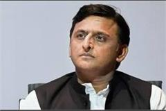 akhilesh said on section 370