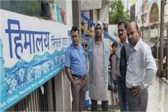 major action food department mineral water plant sealed
