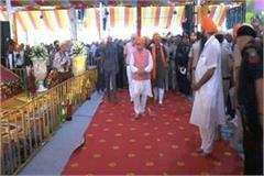 cm khattar also attended the 550th prakash utsav of guru nanak dev ji