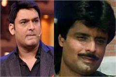 satish kaul angry with kapil sharma