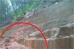 heavy landslide on shimla kalka rail route in solan