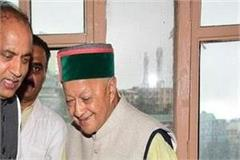 cm jairam reached igmc to know the condition of virbhadra