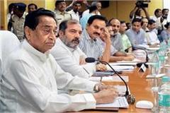 cabinet committee on political affairs meeting today issues discussed