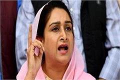 harsimrat badal targets congress on anti sikh riots