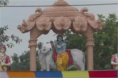 vrindavan s prem mandir and janmabhoomi threatened to blow up