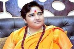 statement of lokendra prashra on sadhvi pragya