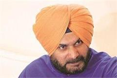 big offer to sidhu from taksali