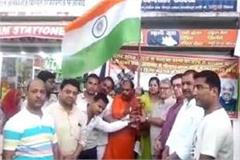 ayodhya youth will also unfurl the tricolor at lal chowk on august 15