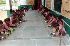 nhrc seeks answers on being fed salt bread in school