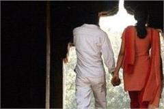 love jihad a young man gets married to