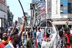 valmiki community protest