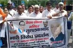 temple demolition bhim army on the streets of delhi aap in support