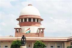 sc s instructions in chinmayanand case