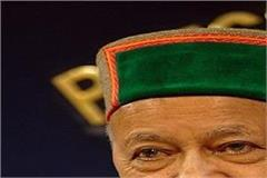 virbhadra singh is in hospital