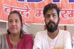 abvp will agitate across the state