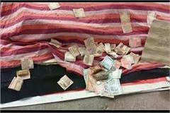people gave thousands of rupees after death