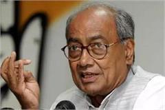 digvijay congratulated kamal nath action terror funding shivraj dig
