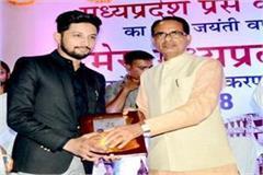 bhushan s zeeshan khan got india leadership award